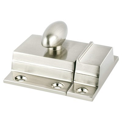 Brushed Nickel Convertible Latch